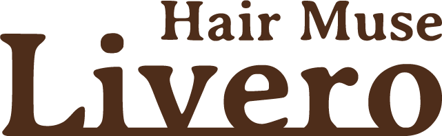 新宿のヘアサロン美容室「hair muse Livero」